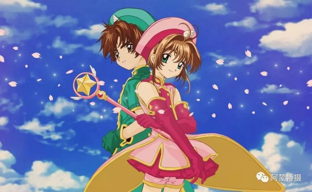 Sakura Card Captor: Tomo a Tomo, Volumen 3