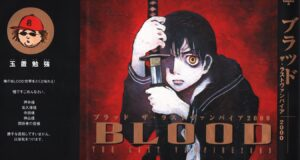 Blood: The Last Vampire 2000: sangre, terror y erotismo