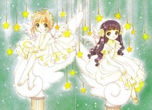 Sakura Card Captor: Tomo a Tomo, Volumen 4