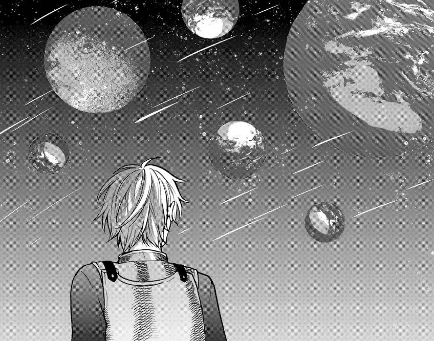 The Faraway Paladin cosmos
