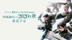 Expectativas para: Shingeki no Kyojin 4ta Temp.