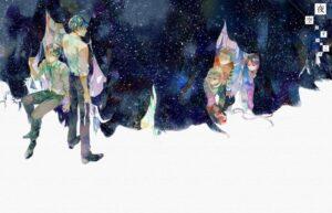 En un rincón del cielo nocturno: Una belleza de historia