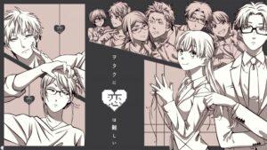 "Wotaku ni koi wa muzukashii: ""El amor es difícil para los otakus"""