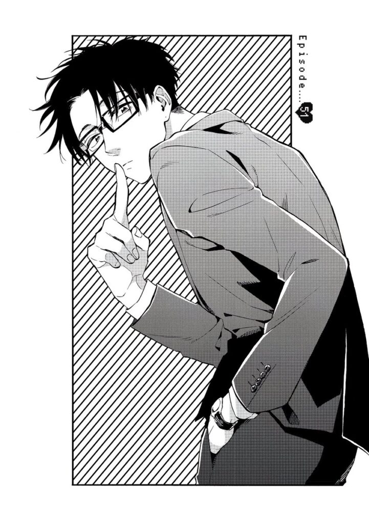 Hirotaka nifuji manga