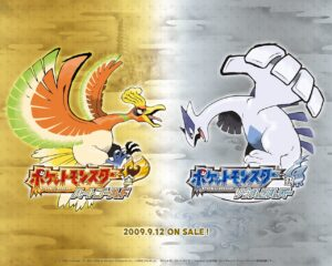 Best Team: Pokémon Heart Gold y Soul Silver