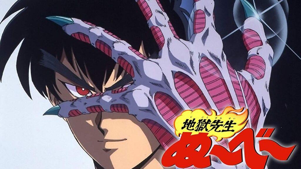 Reseña: Jigoku Sensei Nube, el profesor del infierno