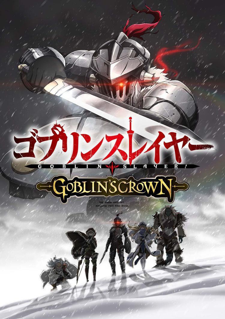 Goblin Slayer pelicula Goblin´s Crown