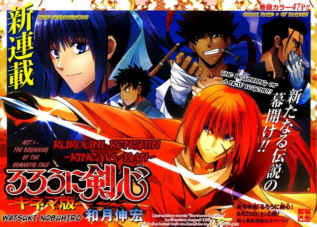 Rurouni Kenshin: análisis de todos los mangas spin-off