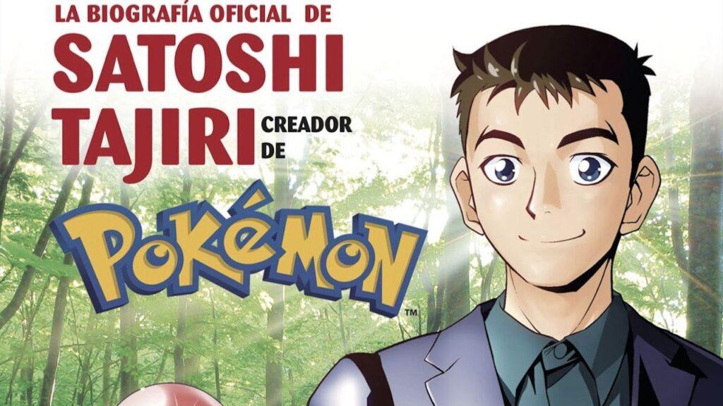 Reseña: La biografía de Satoshi Tajiri, creador de Pokemon