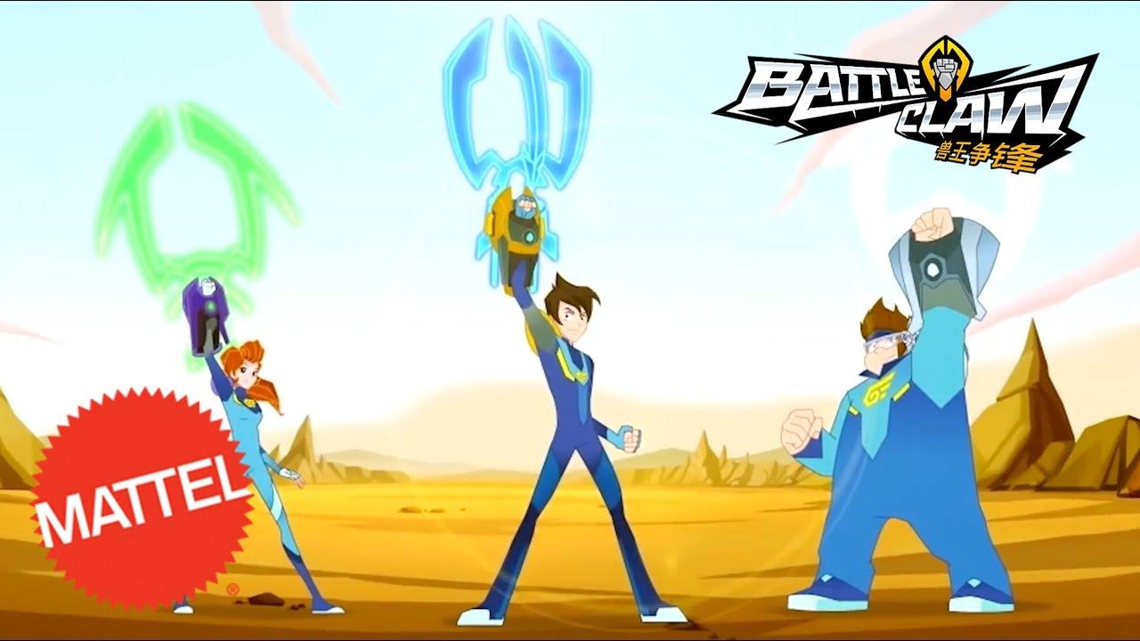 Battleclaw serie