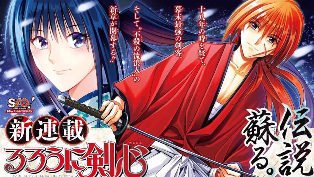 Rurouni Kenshin, la mezcla perfecta entre realidad y ficción. Parte 3